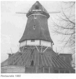 Wieker Meule vroeger restauratie 1980